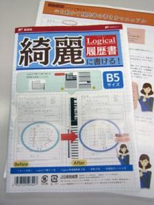 logical_r