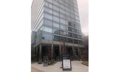 品川駅港南口から3分!ビル内には飲食店も豊富!緑に囲まれたハイスペックなオフィスビルです。